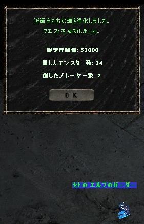 20060721004816.jpg