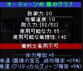 20060721211423.jpg