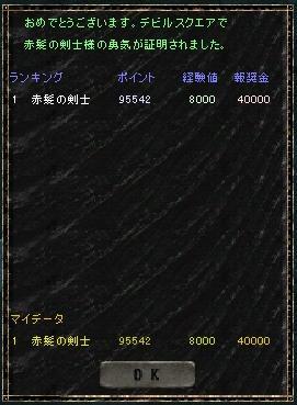 20060729030832.jpg