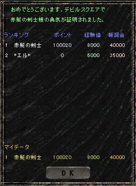 20060729191046.jpg