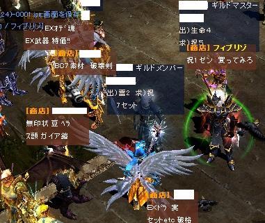 20060804153646.jpg