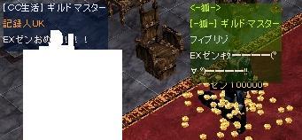 20060816155437.jpg