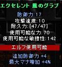20060816155450.jpg