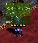 20060816155455.jpg