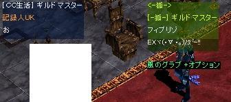 20060816155459.jpg
