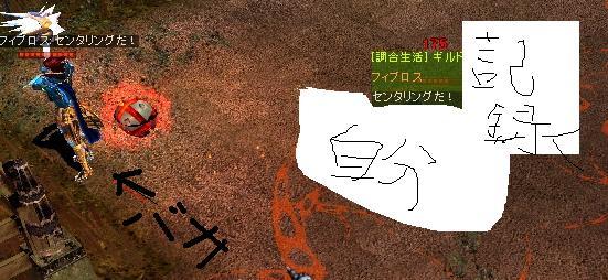 20060817042540.jpg