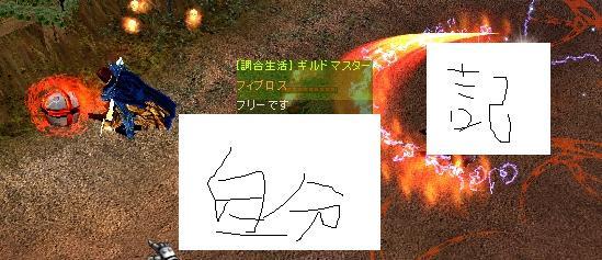 20060817042546.jpg