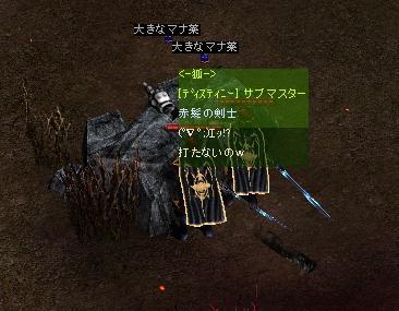 20060820232602.jpg