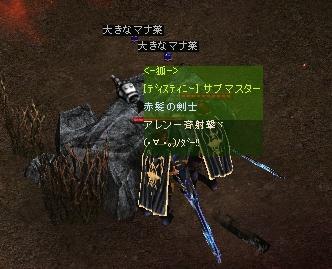 20060820232618.jpg