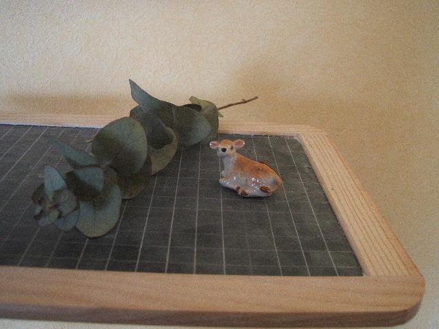 2008_0220宝塚0007