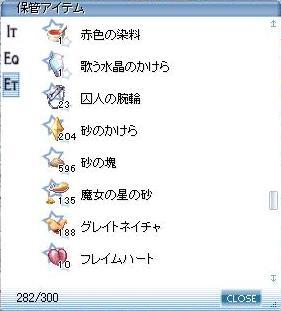 ss005.jpg