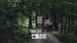 Task.31