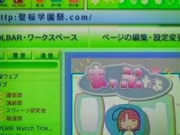 聖桜学園祭.com