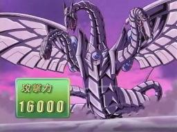 攻撃力16000