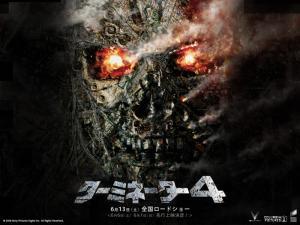 movie_terminator4