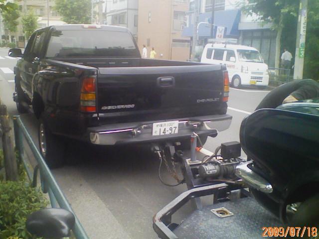20090718154458.jpg