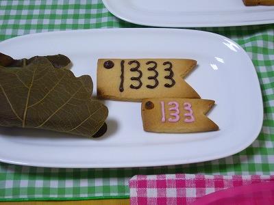 070505こいのぼりクッキー