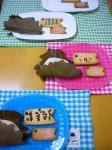 070505こいのぼりクッキー(みんなの)