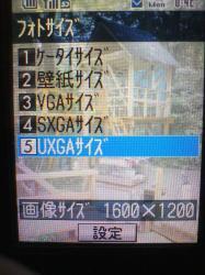 SA380062.jpg