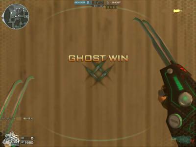 Crossfire20090529_0000.jpg