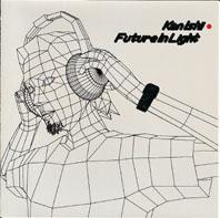 Future In Light