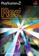 rez_package.jpg