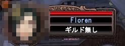 floren2