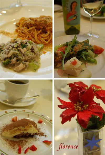 横浜レストラン081102