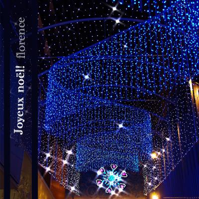新宿夜景081208