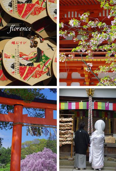 上賀茂神社090402_edited-1