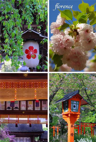 平野神社090402_edited-2