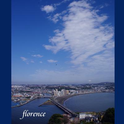 江ノ島090501_edited-1