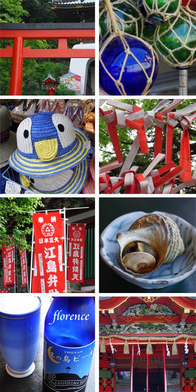 江ノ島090502_edited-1