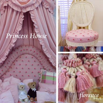 プリンセスハウス090600101_edited-1