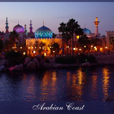 アラビアンコースト090701_edited-1