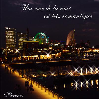 横浜夜景090801_edited-1