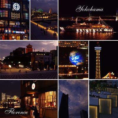 横浜夜景090802_edited-1
