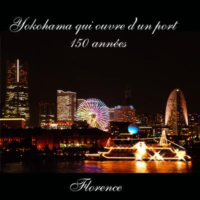 横浜夜景090803_edited-1