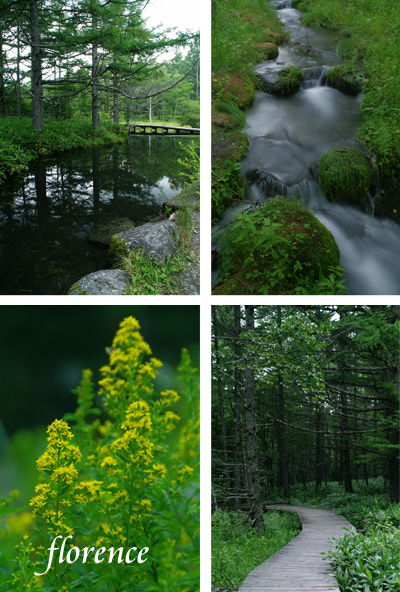 女神湖090805_edited-1