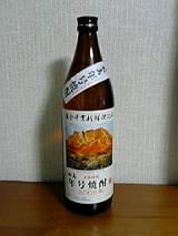 桜島年号焼酎二○○五
