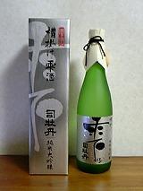 司牡丹 槽掛け雫酒 純米大吟醸