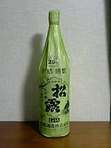 松露 104号 1
