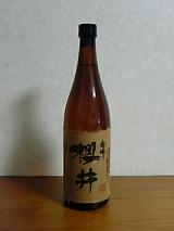 金峰 櫻井