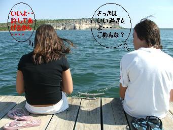 2005_0701Image0022.jpg