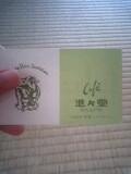 shinshindo.jpg