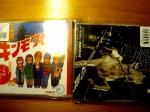 CD0130.jpg
