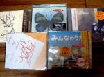 CD-0227