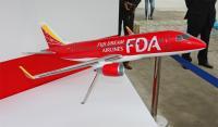 静岡空港~FDA-1
