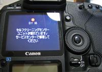 EOS-1D Mark3のErr 06って?