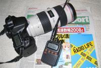 Standard-VR-120